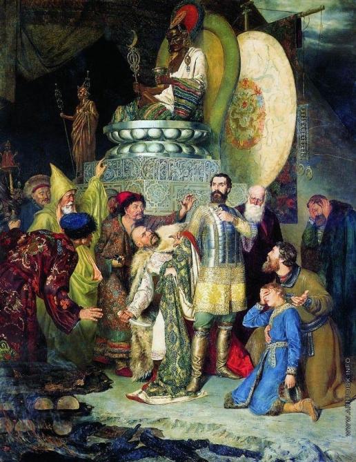Смирнов В. С. Князь Михаил Черниговский перед ставкой Батыя