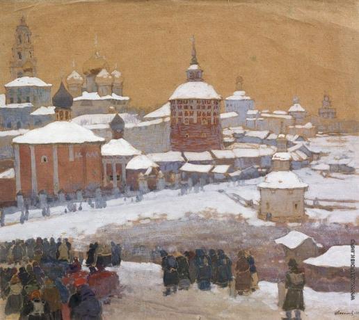 Соколов В. И. Вид Троице-Сергиевой лавры