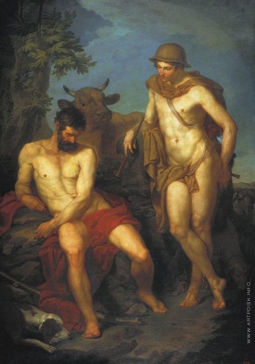 Соколов П. И. Меркурий и Аргус