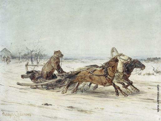 Соколов П. П. Генерал Топтыгин