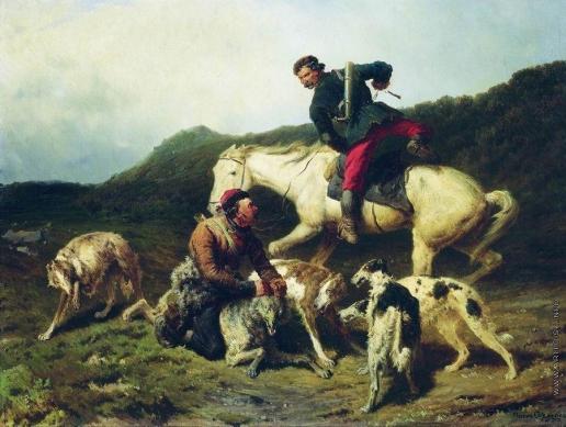 Соколов П. П. Охота на волка