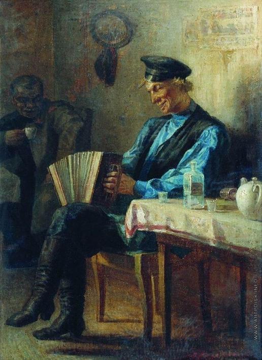 Соломаткин Л. И. В трактире