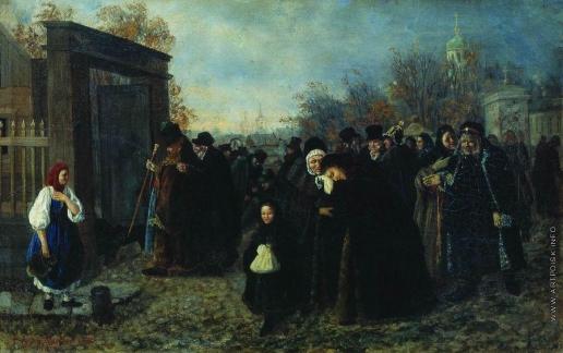 Соломаткин Л. И. Возвращение с похорон