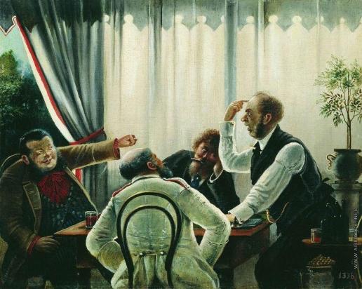 Соломаткин Л. И. Игра в карты