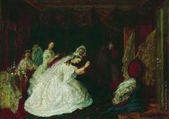 Соломаткин Л. И. Невеста