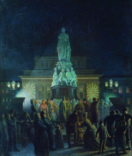 Соломаткин Л. И. Открытие памятника Екатерины II