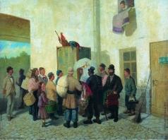 Соломаткин Л. И. Петрушка