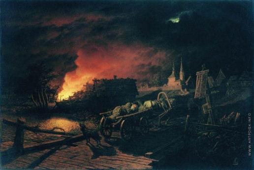 Соломаткин Л. И. Пожар ночью в селе