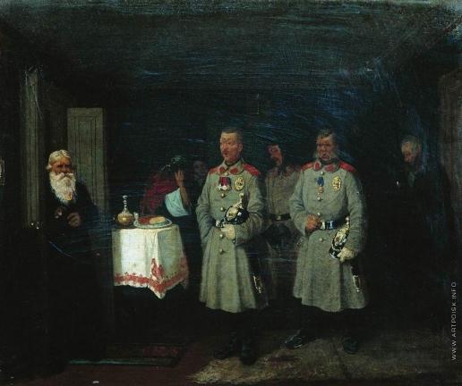 Соломаткин Л. И. Славильщики