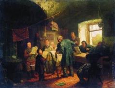 Соломаткин Л. И. Спевка. Урок пения (Спевка в сторожке церковной)