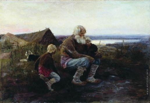 Степанов А. С. Вечерняя заря