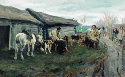 Степанов А. С. Сбор на охоту