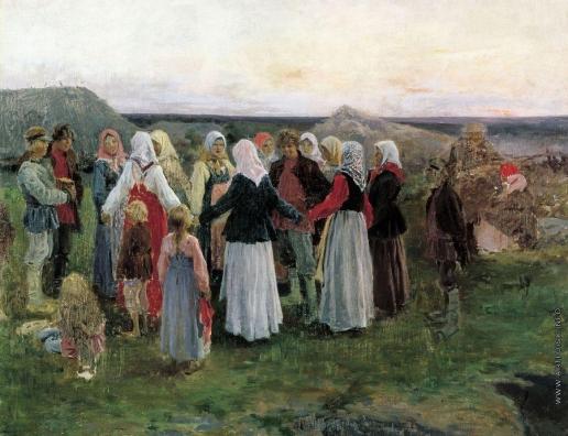 Степанов А. С. Хоровод