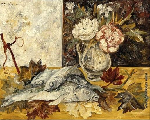 Гончарова Н. С. Натюрморт с рыбой и цветами