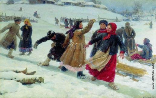 Сычков Ф. В. С гор