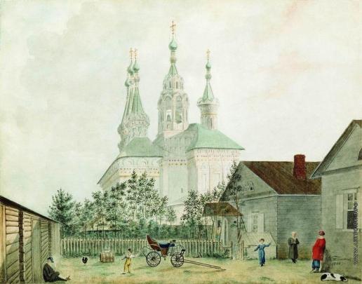 Тимм В. Ф. Московский дворик у церкви Рождества в Путинках