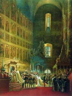 Тимм В. Ф. Священнейшее миропомазание государя императора Александра II во время его коронования в Успенском соборе Московского Кремля 26 августа 1856 года