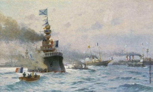 Ткаченко М. С. Прибытие французской эскадры в Кронштадт в 1891 году