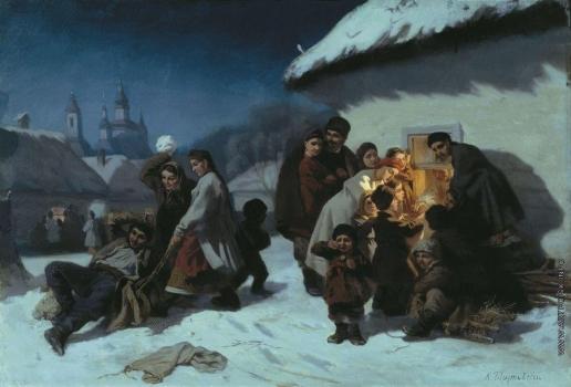 Трутовский К. А. Колядки в Малороссии. Не позднее