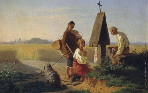 Трутовский К. А. Сбор на церковь