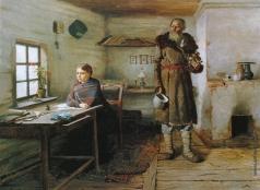 Трутовский К. А. Сельская учительница