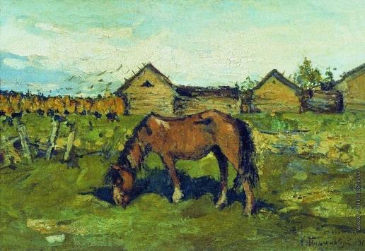 Туржанский Л. В. Деревенский пейзаж с лошадью