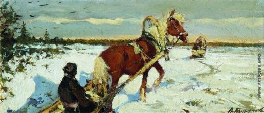 Туржанский Л. В. Зимний пейзаж. На дровнях