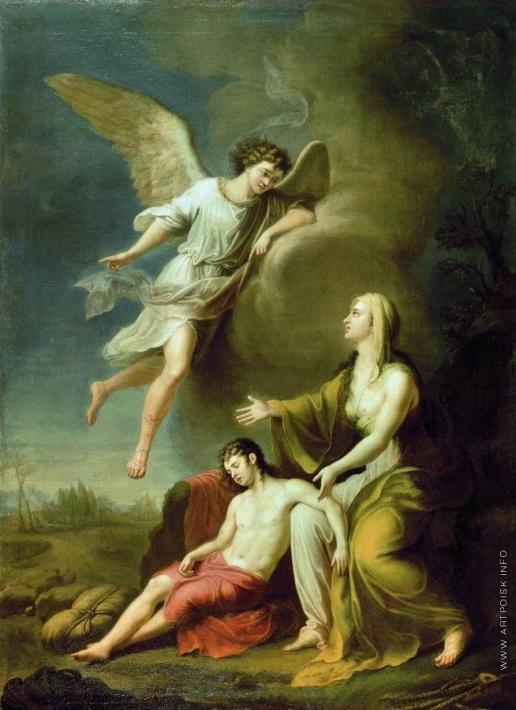 Угрюмов Г. И. Изгнанная Агарь с малолетним сыном Измаилом в пустыне