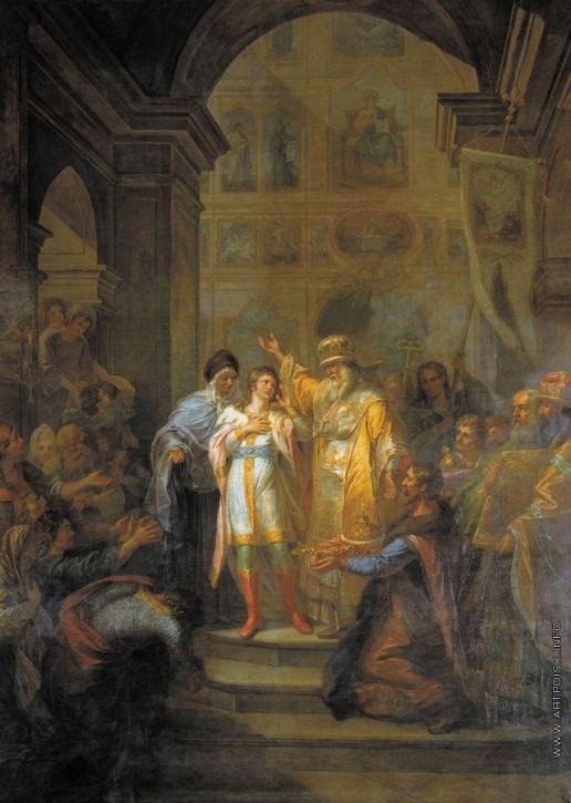 Угрюмов Г. И. Призвание Михаила Федоровича Романова на царство 14 марта 1613 года. Не позднее