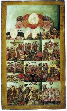 Ушаков С. Ф. Символ веры