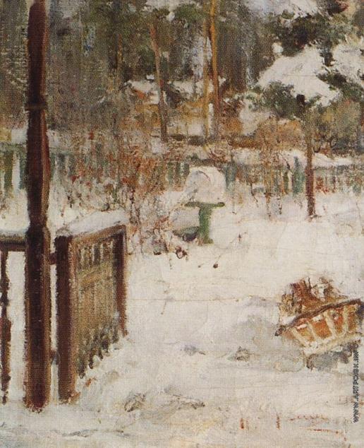 Фешин Н. И. Зимний пейзаж