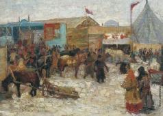 Фешин Н. И. Ярмарка