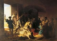 Флавицкий К. Д. Христианские мученики в Колизее
