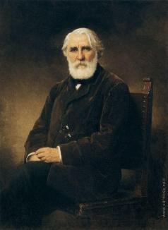 Харламов А. А. Портрет писателя И.С.Тургенева