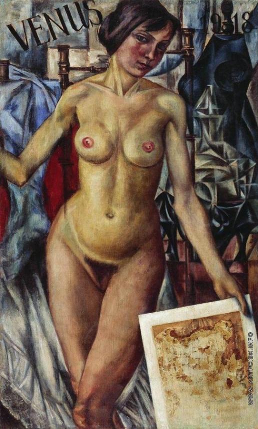 Чернышев Н. М. Венера