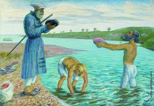 Чернышев Н. М. Дионисий с сыновьями на Бородавском озере