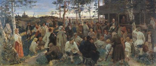 Шабунин Н. А. А.В. Суворов в Кончанском беседует с крестьянами