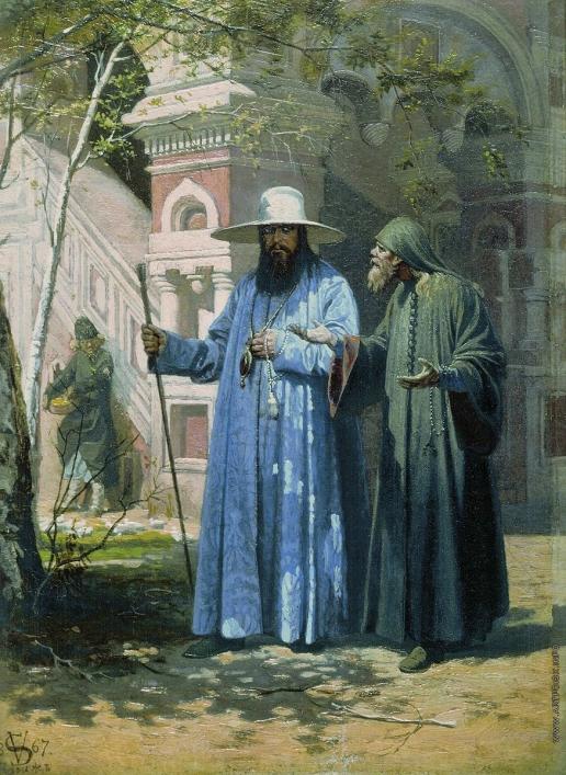 Шварц В. Г. Патриарх Никон в Новом Иерусалиме