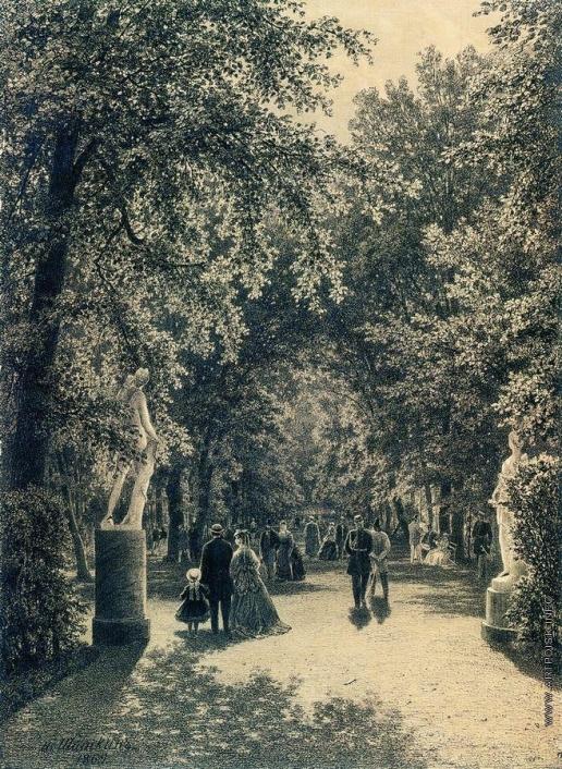 Шишкин И. И. Аллея Летнего сада в Петербурге