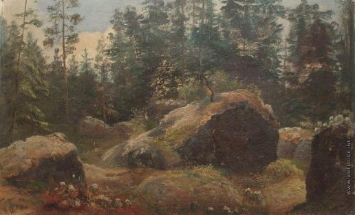 Шишкин И. И. Вылуны в лесу