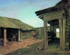 Шишкин И. И. Деревенский двор