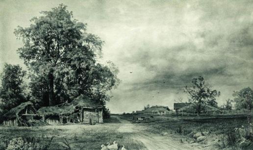 Шишкин И. И. Деревня