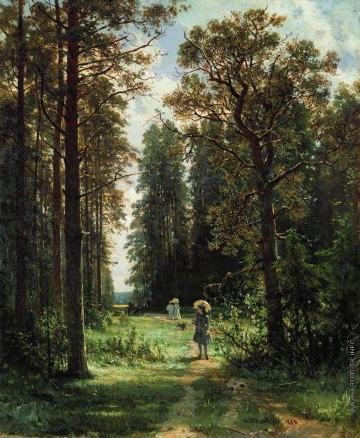 Шишкин И. И. Дорожка в лесу