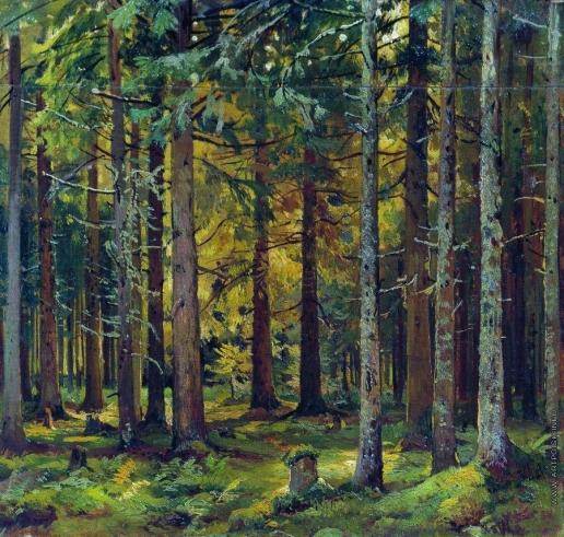Шишкин И. И. Еловый лес