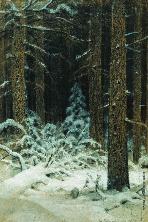 Шишкин И. И. Зимой