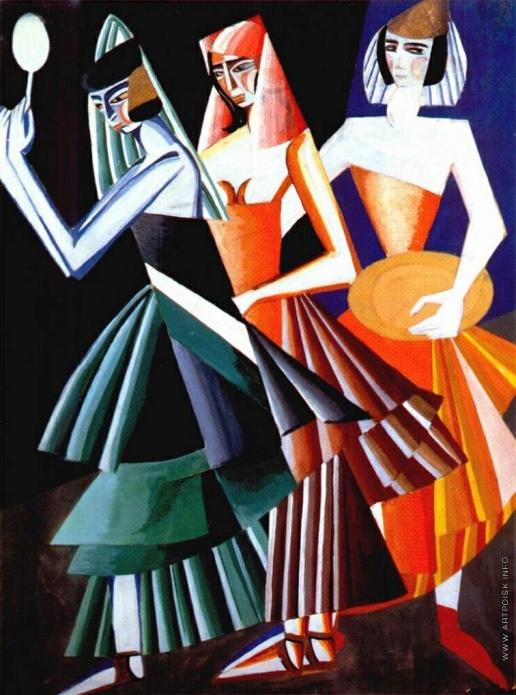 Экстер А. А. Танец семи вуалей. Эскиз костюма к трагедии О. Уайльда «Саломея». Для Московского Камерного театра