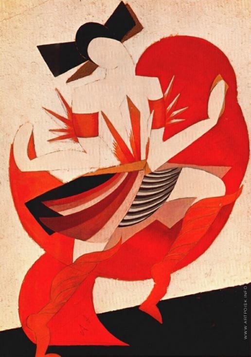 """Экстер А. А. Эскиз костюма к постановке """"Ромео и Джульетта"""""""