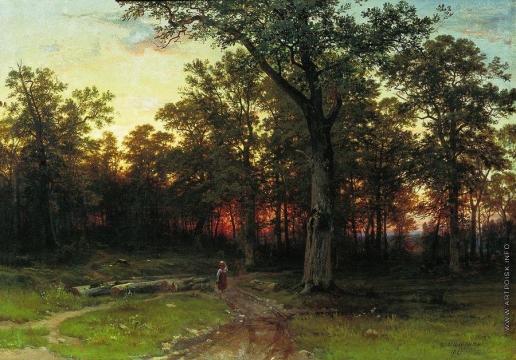 Шишкин И. И. Лес вечером. 1868-
