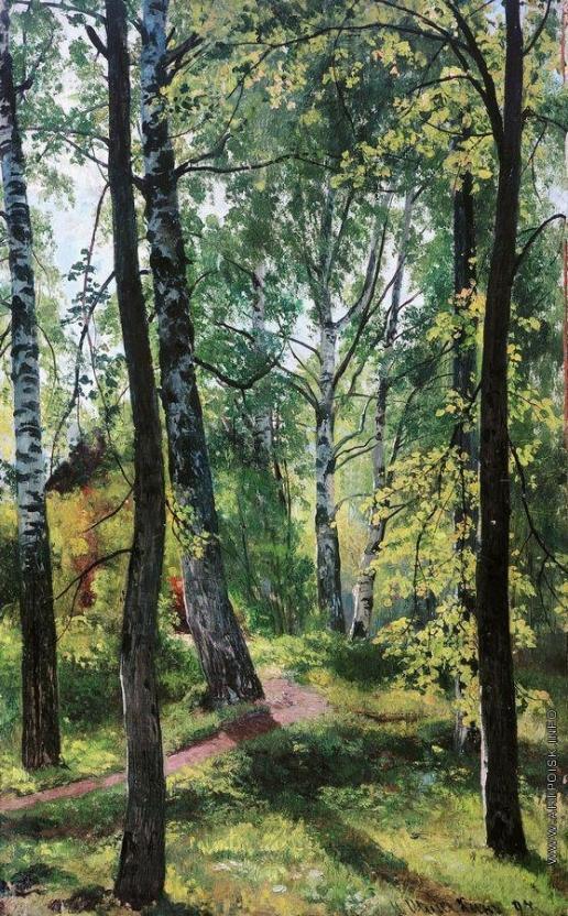 Шишкин И. И. Лиственный лес