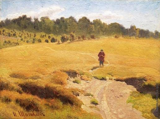 Шишкин И. И. Мальчик в поле